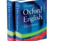 Shorter Oxford English Dictionary 3.80 for Mac Free Download