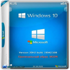 Windows 10 Pro 1909 OEM ESD March 2020 Free Download